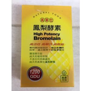 鳳梨酵素純素腸溶膜衣錠 200粒(盒)~高單位1200GDU