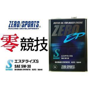 【吉特汽車百貨】ZERO/SPORTS 零 5W30 SN 日本原裝機油 4L 全酯類機油 送汽油精保養 油電車用