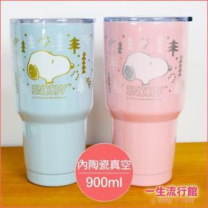 《限定版》史努比 SNOOPY 正版 900ml 內層陶瓷真空冰霸杯 保溫杯 保溫瓶 聖誕禮物 B05126
