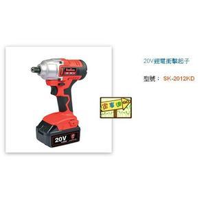 [ 家事達 ] SHINKOMI- SK-2012KD 型鋼力 20V鋰電衝擊起子  特價