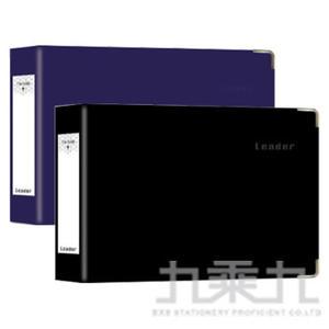 A6資料卡夾(1吋D型夾)-Leader LE-61012 (顏色隨機)