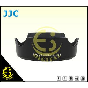 ES數位 JJC Canon 100D 700D EF-S 18-55mm f/3.5-5.6 IS STM 鏡頭專用 EW-63C 可反扣 太陽遮光罩 EW63C