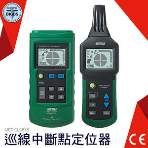 尋線中斷定位器 MET-CL6816 尋線器 查線器 斷點查找 電纜施工 跟蹤線路 插座 線路中斷