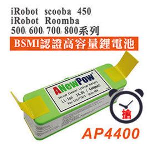 [春節限時下殺]iRobot Roomba 500, 600, 700, 800, Scooba 450 系列 超高容量鋰電池AP4400【迪特軍】