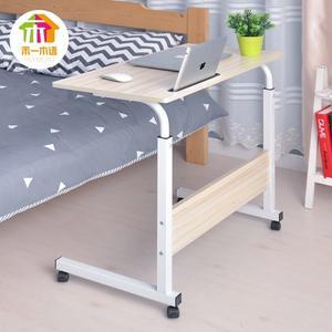 可行動簡易升降電腦桌床上書桌置懶人桌床邊升級加大面板80*40 MJBL 麻吉部落