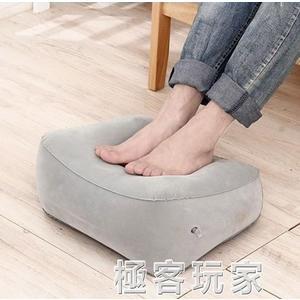 汽車充氣腳墊長途飛機旅行睡覺神器腿歇灰色飛機腳凳便攜足踏  『極客玩家』