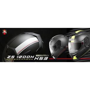 ZEUS 瑞獅安全帽,ZS-1200H,N53白/碳纖維原色