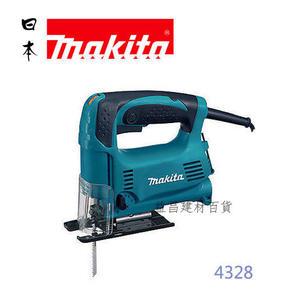 【台北益昌】加贈原廠鋸片 Makita 牧田 專業 手提式 線鋸機 4328 可調速 六段式 非JV0600K