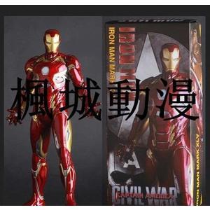 楓城動漫美系復仇者聯盟2奧創紀元Mk45鋼鐵俠盒裝模型手辦