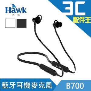 Hawk B700頸掛式藍牙耳機麥克風 藍牙4.1+EDR傳輸 藍牙 磁鐵吸引 耳機 手機 音質好 待機180小時