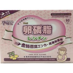 霞姐攻略 孕哺兒 金絲燕窩 卵磷脂 4G*60包