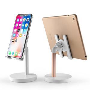 iPad支架 懶人支架床頭手機架女迷你直播平板電腦ipad支撐架多功能