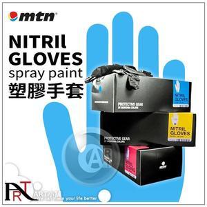 『ART小舖』西班牙蒙大拿MTN 噴漆用 黑色塑膠手套100入 單盒