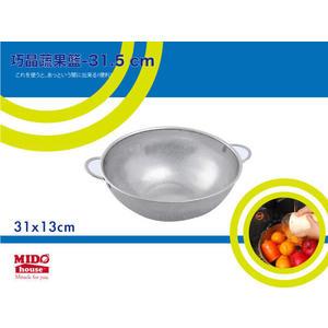 巧晶蔬果籃 31.5 cm《Mstore》
