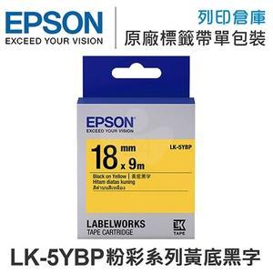 EPSON C53S655404 LK-5YBP 粉彩系列黃底黑字標籤帶(寬度18mm) /適用 LW-200KT/LW-220DK/LW-400/LW-Z900/LW-K600