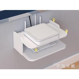 電視機頂盒置物架免打孔收納盒墻上墻壁掛客廳臥室隔板掛架YYP 伊鞋本鋪