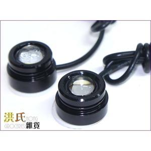 【洪氏雜貨】  280A020    日行燈 流氓平型倒車燈 3W白光2入     LED 燈條 晝行燈 氣氛燈