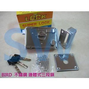 LI003 BIRD 三段鎖 白鐵 不鏽鋼材質 單開 銅製鎖心 不銹鋼三段鎖 以色列 鋁 硫化銅門 白鐵門