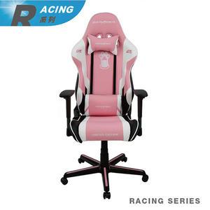 DXRACER 極限電競款 賽車椅 RZ95 (粉紅少女心)