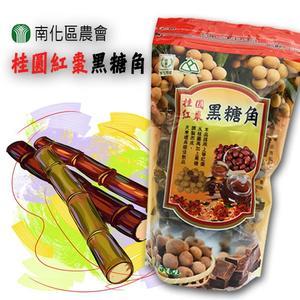 南化區農會-桂圓紅棗黑糖角600g