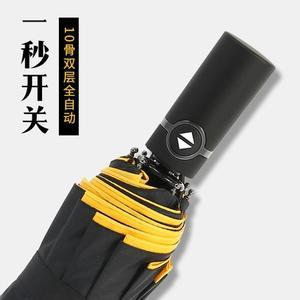 全自動雙層雨傘超大加固十骨抗風折疊傘男女晴雨兩用雙人商務傘