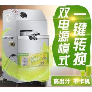 甘蔗機商用甘蔗榨汁機器不銹鋼全自動電動商用甘蔗機立式臺式 免運DF