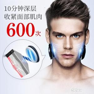 美妝工具瘦臉儀器微電流臉部按摩器EMS智能懶人瘦臉神器 易家樂