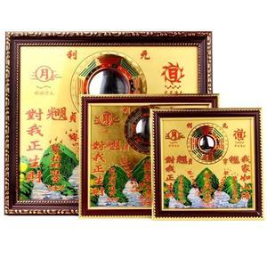 開光銅板山海鎮掛飾銅山海鏡掛件八卦鏡擺件