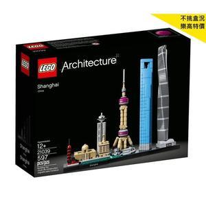 不挑盒況特價 樂高LEGO Architecture 世界經典建築 中國上海 21039 TOYeGO 玩具e哥