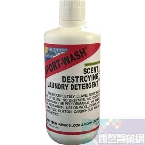 Sport-Wash 美國進口 專業機能運動衣物洗劑 1公升~加碼送1包30ml隨身包X2
