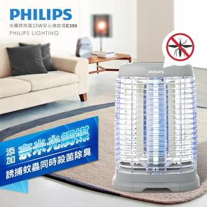 【飛利浦 PHILIPS LIGHTING】飛利浦安心捕蚊燈 15W 電擊式 (E350)