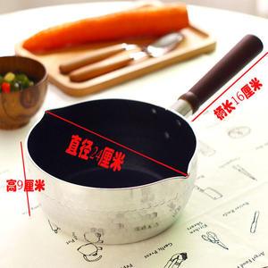 雪平鍋  不黏鍋24CM熬糖鍋煲粥煮拉面牛軋糖不沾奶鍋 喵可可