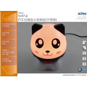 LED造型小夜燈 E12玩偶型小夜燈座 (N-97-6) 床頭燈