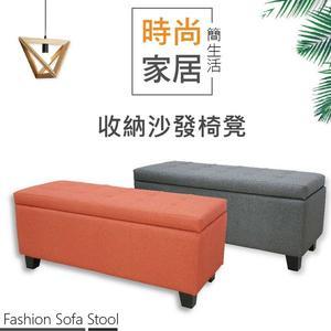 【IS空間美學】掀蓋式100公分沙發 穿鞋椅 兩色可選
