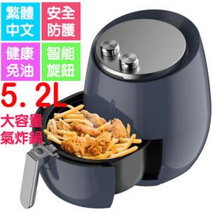 【Love Shop】品夏 5.2L雙鍋氣炸鍋 /家用無油煙薯條機電烤爐/電烤箱/台灣保固一年
