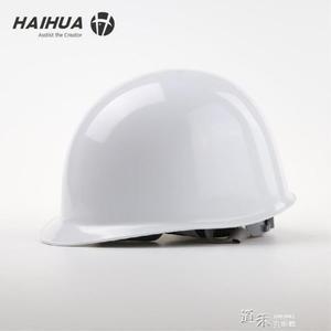 安全帽A6電力工程安全帽工地施工藍色安全帽國標 道禾生活館