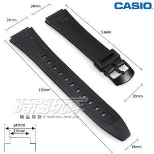 18mm 24mm錶帶 CASIO卡西歐 橡膠錶帶 黑色 錶帶 AW-801A2V適用 AW-80-2BV適用 B18-AW-80黑