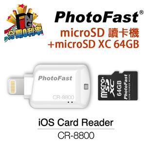 PhotoFast 蘋果手機專用 microSD 讀卡機+ 64GB microSD APPLE iPhone用 (CR8800+64G)