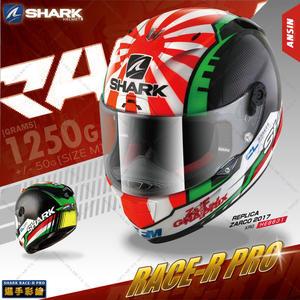 [中壢安信]SHARK Race-R Pro REPLICA 黑紅綠 全罩 安全帽 頂級 選手帽 KRG