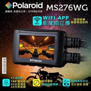 【Polaroid寶麗萊】夜視雙鏡1080p  MS276WG  大光圈超廣角 WiFi  GPS 機車行車紀錄器 贈32G +香氛片