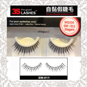 3S 自黏假睫毛★011★  大眼娃娃假睫毛專賣店 近千種假睫毛品牌及款式