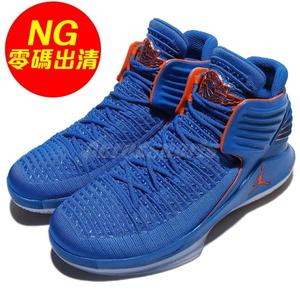 【US9.5-NG出清】Nike Air Jordan XXXII PF RUSS 鞋底泛黃 藍 橘 32代 男鞋 籃球鞋 【PUMP306】