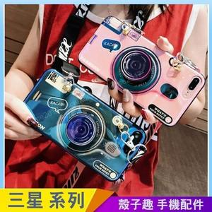 斜掛脖繩相機 三星 A8s A9 A7 2018 手機殼 藍光殼 氣囊伸縮 影片支架 A8 star 全包邊軟殼