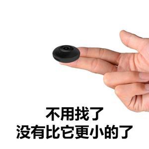 微型攝像頭wifi遠程魚眼家用高清夜視網絡手機袖珍迷你無線監控器igo