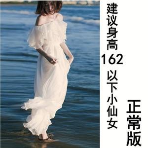 一字領洋裝 奈良白色海南三亞沙灘裙女夏顯瘦長裙雪紡海邊度假連衣裙超仙長款