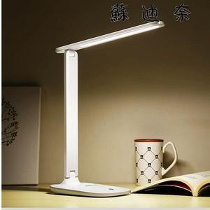 保視力LED檯燈護眼充電式臥室床頭