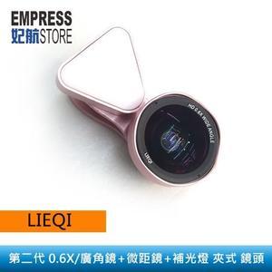 【妃航】LIEQI LQ-035P 第二代 0.6X/廣角鏡+15X/微距鏡+補光燈 夾式 鏡頭/美拍/直播 抗變形