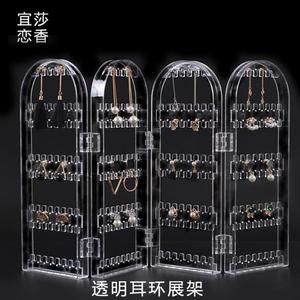 珠寶首飾展示架 化妝盒珠寶櫃收納架耳環耳釘收納架飾品掛架道具