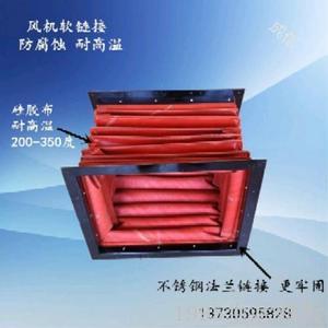 帆布鋼絲軟管防火高溫通風管風機軟連接伸縮鋼絲軟風管帆布軟連接 NMS 1995生活雜貨
