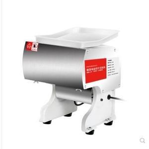 商用多功能全自動切片機家用絞肉丁不銹鋼切菜機220VLX 全館免運